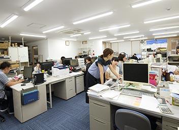 株式会社 大市珍味SMS