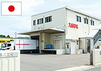 岡山第2工場