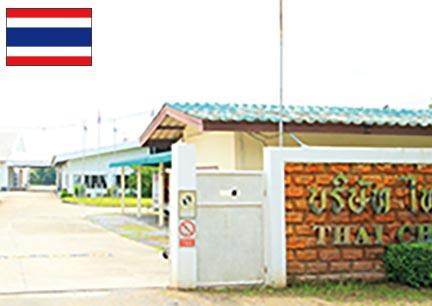 タイ工場(タイチムカンパニー)